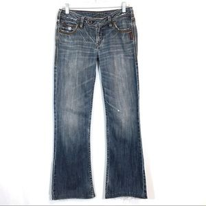 Silver Jeans Distressed Tina Bootcut Flare Leg 27